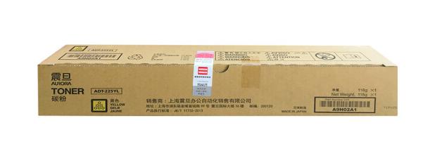 震旦ADT-225KCMY L原装正品碳粉盒彩色复印机bv伟德国际官方入口 适用于 ADC225 ADC265 ADT-225YL(黄色小容量 5000页)