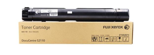 富士施乐(Fuji Xerox)S2110原装碳粉CT202873大容量墨粉 CT202874墨粉盒 大容量墨粉(打印量9000页/228g)