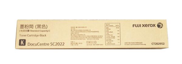 富士施乐(Fuji Xerox)SC2022原装粉盒 施乐2022粉盒 施乐sc2022cpsDA CT202952(黑色180g,9000页)