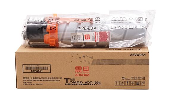 震旦ADT-199/199S碳粉 AD199/219/239/208/248打印机墨粉 粉盒 ADT-199S 低容