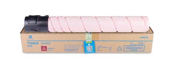 柯尼卡美能达TN220粉盒柯美C221S/C221/C281/C7122/C712复合机碳粉墨粉盒 红色M TN220高容量