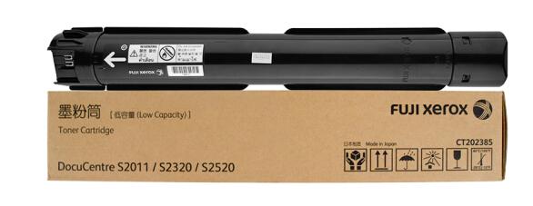 富士施乐(Fuji Xerox)施乐S2011/S2320/S2520原装墨粉盒低容量粉约5000页 低容量粉盒1支 CT202385