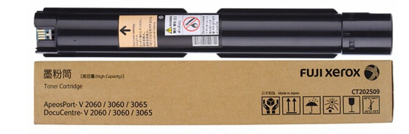 富士施乐(Fuji Xerox)CT202509原装五代施乐2060粉盒适用五代V3060/3065
