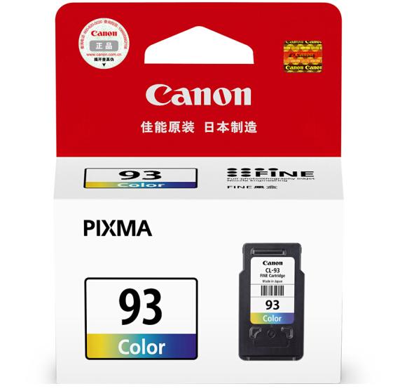伟德国际唯一网址(Canon)CL-93 彩色墨盒(适用E618、E608、E518)