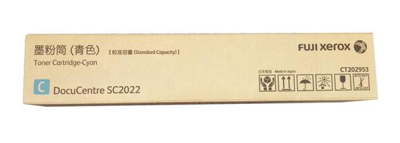 富士施乐(Fuji Xerox)SC2022原装粉盒 施乐2022粉盒 施乐sc2022cpsDA CT202953(青色51g,3000页)