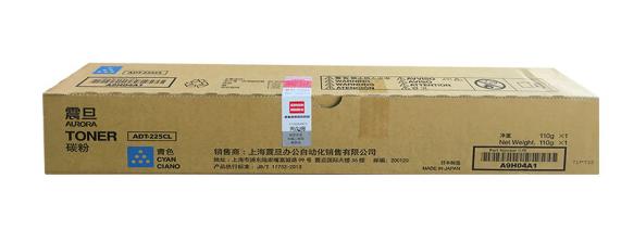震旦ADT-225KCMY L原装正品碳粉盒彩色复印机bv伟德国际官方入口 适用于 ADC225 ADC265 ADT-225CL(蓝色小容量 5000页)