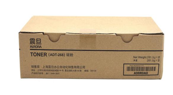 震旦 ADT-268s/ADT-268原装碳粉 适用于AD268、AD308复印机 ADT-268一支(标准容量,寿命12K张)
