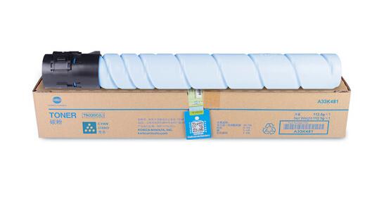 柯尼卡美能达TN220粉盒柯美C221S/C221/C281/C7122/C712复合机碳粉墨粉盒 蓝色C TN220-L低容量