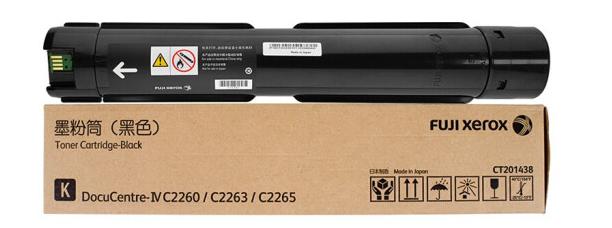 富士施乐IV C2260/C2263/C2265粉盒系列施乐原装墨粉硒鼓组件适用第四代感光鼓F 黑色墨粉22000张CT201438