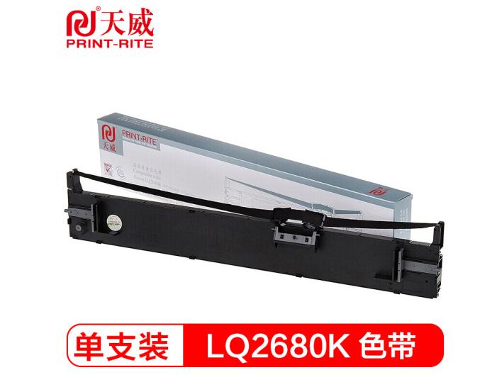 天威(PrintRite)LQ2680K色带 适用爱普生EPSON LQ-2680K S015510 打印机色带架