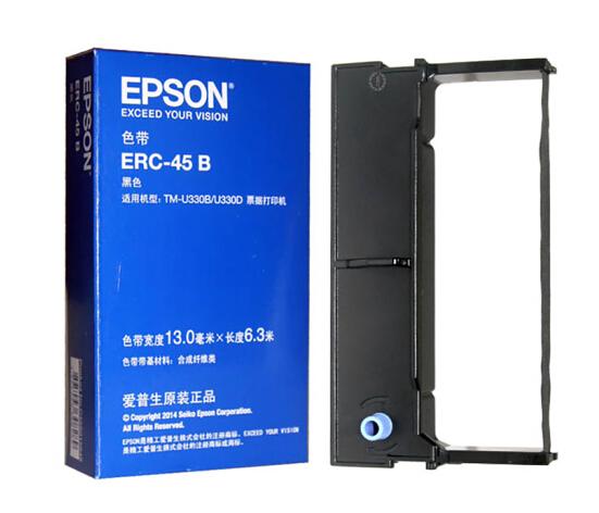 爱普生(EPSON)ERC-45B 微型打印机色带架 黑色 (适用TM-U330B/U330D机型)