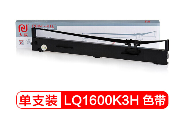 天威FX2190 LQ2090色带架 适用爱普生EPSON FX2190 LQ2090 LQ1600KIIIH 1600K3H 136KW FX2175 针式打印机