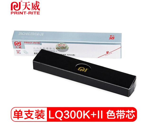 天威(PrintRite) EPSON LQ300K+II 色带芯 适用爱普生 LQ200 300K 300K+ 305K(不含带架)