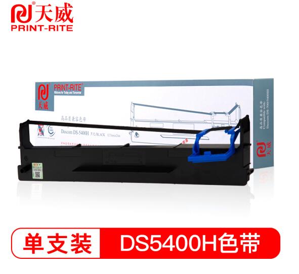 天威(PrintRite)得实 DASCOM DS5400H色带架 针式打印机 DS2100H DS3200 AR600H专用色带