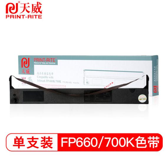 天威(PrintRite) FP660色带架 700K 760K 650K FP660K 联想DP660E 含带芯