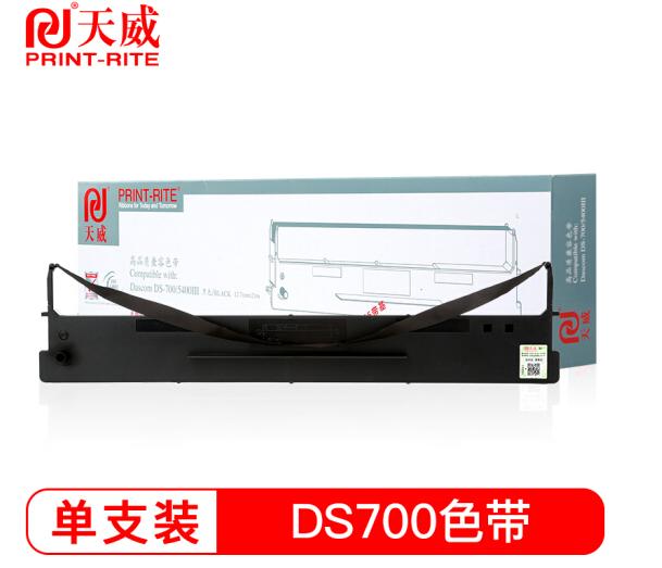 天威(PrintRite)DS700色带适用得实DS700 DS2100 DS5400Ⅲ AR600 SK600II DS700色带