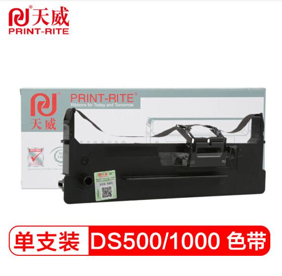 天威(PrintRite)DASCOM 得实 M16-1 DS1000 DS350H 360 320 DS500 DS2600色带架含芯
