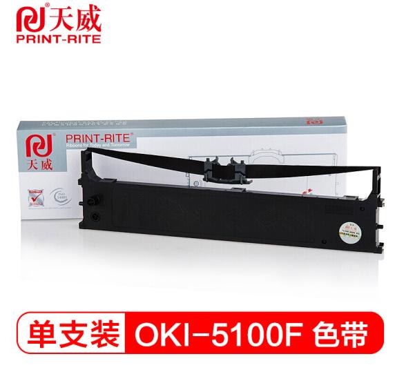 天威OKI5100F/5150F色带架 适用OKI5100F 5150F 5200F 5200F+ 5150FS 5500F+ 7000F 5500F 3200C打印机