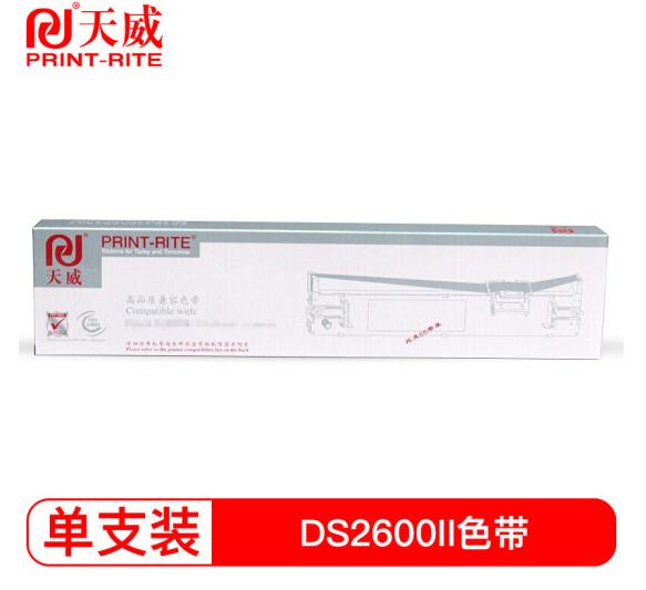 天威(PrintRite)DS2600II适用DS1100II 300 620 1700II+ 1860 1870 7120 AR300K 580 SK820 色带架专业装   21M