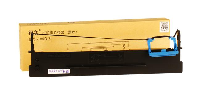 得实(Dascom) 原装色带芯AR550 500II 630K 730K DS1100II 色带 得实80D-3色带架