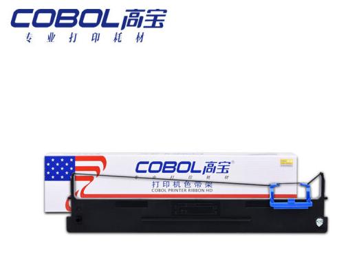 高宝 COBOL DS2100H 色带架适用 DASCOM DS700H/DS2100H/DS5400H/DS7220 /DS-5400Hpro/航信TY600+