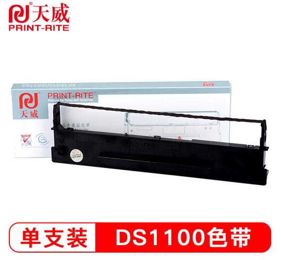 天威 DS1100色带 适用得实爱信诺DS1100 DS1100H DS1700 DS1700H DS1700TX SK800 SK800II 打印机 色带架