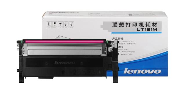 联想1811打印机墨盒(适用于CS1811打印机) LT181M红色墨粉(约1000页)