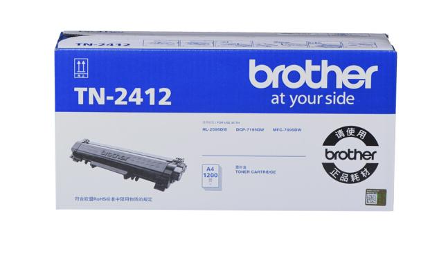 兄弟(Brother)TN-2412 墨粉盒(标准容量 适用于兄弟2595DW/7195DW/7895DW)