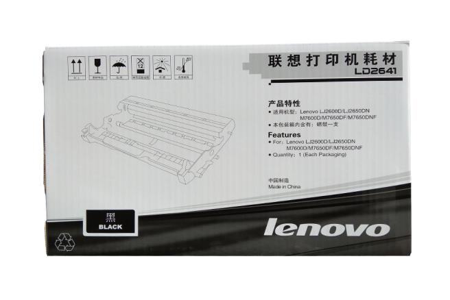 联想(Lenovo)LD2641原装硒鼓LJ2600DLJ2650DNM7600DM7650D 黑色 单支标准装