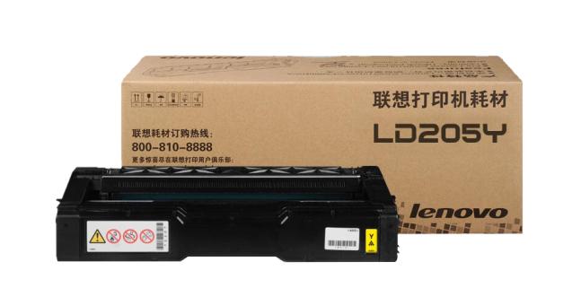 联想(Lenovo)LD205原装硒鼓 适用于CS2010DW/CF2090DWA打印机 LD205Y黄色硒鼓(约4000页)