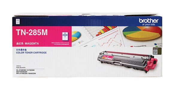 兄弟TN-285M红色粉盒(原装2200页)3150/3170/DCP-9020/MFC-9140/9340