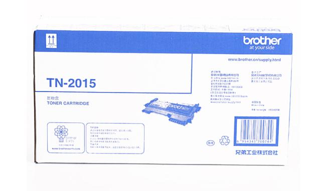 兄弟(brother)TN-2015原装墨粉盒   HL-2130 DCP-7055 TN-2015墨粉(约700页)