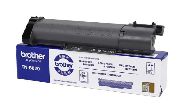 兄弟TN-B020粉盒(原装)HL-B2000/2050/DCP-B7500/7530/MFC-B7700/7720