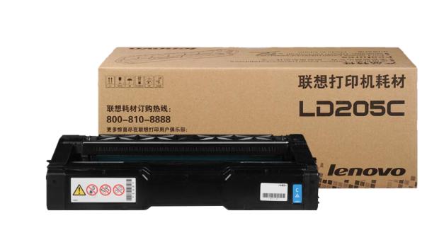 联想(Lenovo)LD205原装硒鼓 适用于CS2010DW/CF2090DWA打印机 LD205C青色硒鼓(约4000页)