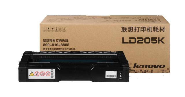 联想(Lenovo)LD205原装硒鼓 适用于CS2010DW/CF2090DWA打印机 LD205K黑色硒鼓(约4500页)