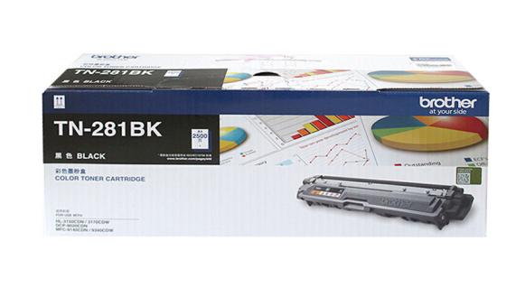 兄弟TN-281BK黑色粉盒(原装2500页)3150/3170/DCP-9020/MFC-9140/9340