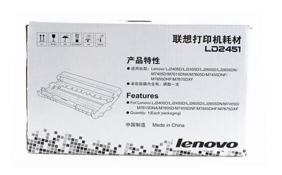 联想(Lenovo) LT/LD2451原装硒鼓 粉盒适用于M7400PRO/7605D LD2451硒鼓12000页(不含粉)
