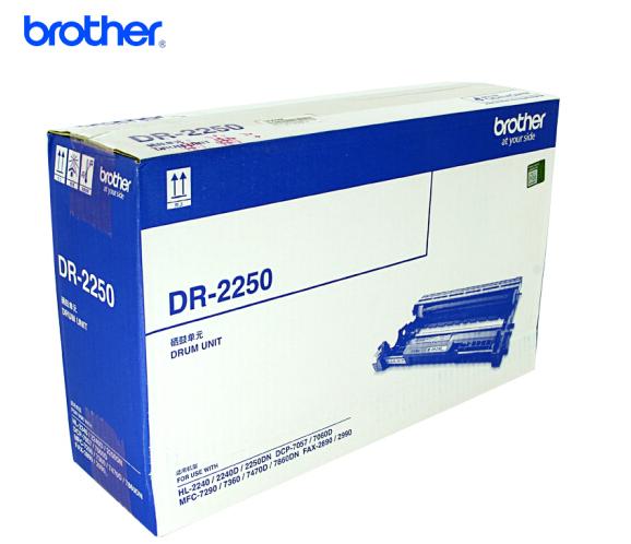 兄弟DR-2250鼓架(原装)2240/2250/7057/7060/7290/7360/7470/7860