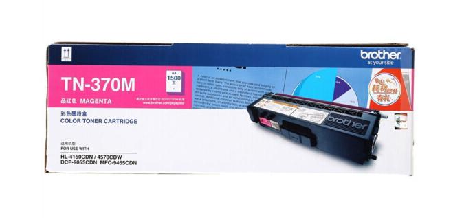 兄弟(brother) 用于4150/4570/9055CDN/9465CDN打印机 TN-370M红色粉盒(约1500页)
