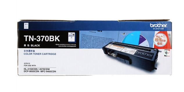 兄弟(brother) 用于4150/4570/9055CDN/9465CDN打印机 TN-370BK黑色粉盒(约2500页)