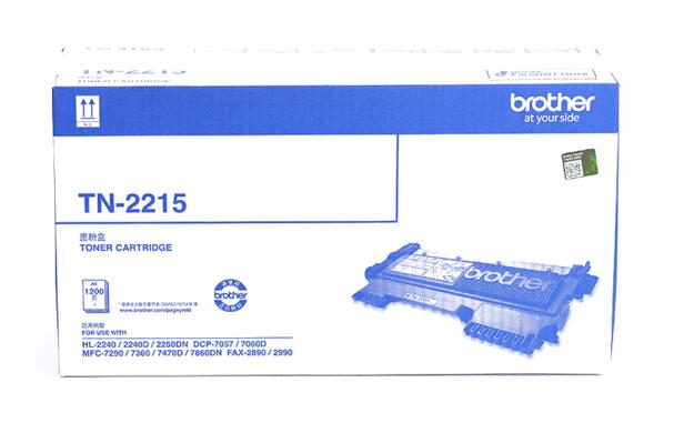 兄弟(brother)TN-2215 黑色墨粉盒(适用2240D/7360/7470D/7060D)