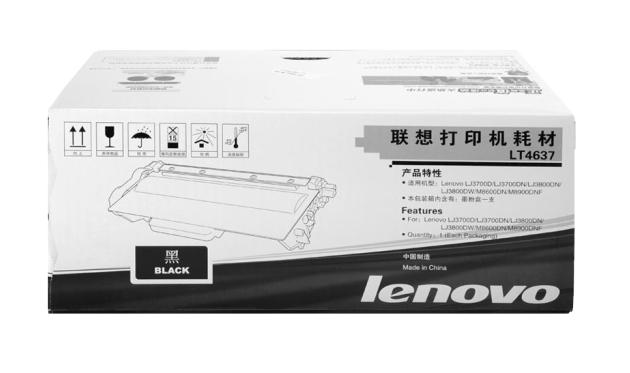 联想LD4637硒鼓适用/3700DN/3800DN/3800DW/M8600DN/M8900 LT4637粉盒(约3000页)