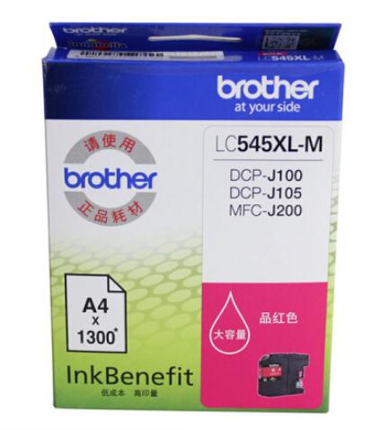 兄弟LC-549/545XL大容量墨盒适用DCP-J100 J105 MFC-J200 LC-545XL-M品红(约1300页) 原装墨盒