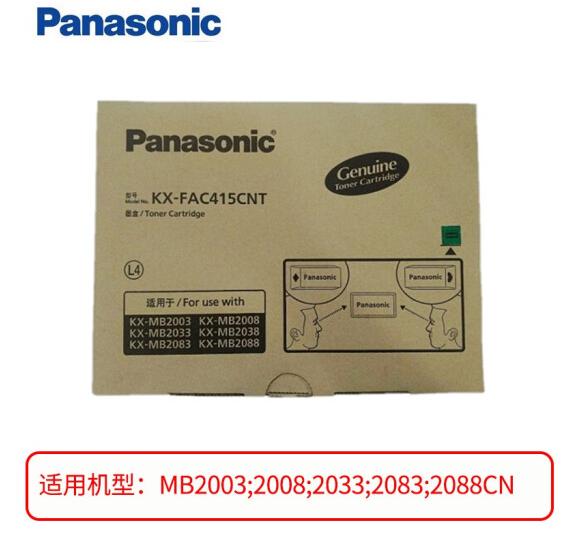 松下(Panasonic) KX-FAC415CNT 黑色3只装墨粉KX-FAC415CN单只粉盒 KX-FAC415CNT 粉仓(三只装)