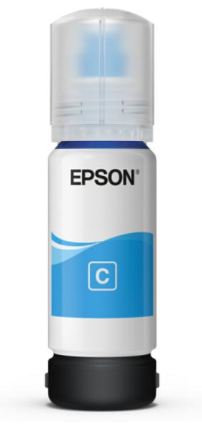 爱普生(EPSON) 004青色墨水瓶(适用L3106/L3108/L3115/L3116/L3117/L3118/L3119/L3156/L3158)