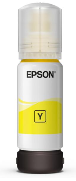 爱普生(EPSON) 004黄色墨水瓶(适用L3106/L3108/L3115/L3116/L3117/L3118/L3119/L3156/L3158)