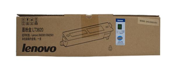 原装联想 XM2061/XM2561复印机碳粉墨粉盒 LT3620/LT362H L LT3620碳粉墨粉盒