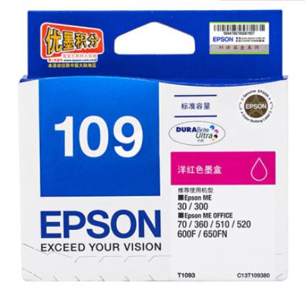 爱普生109墨盒适ME30/600F/650FN/520/300/510/1100打印机1091墨水 T1093洋红色墨盒 C13T109380