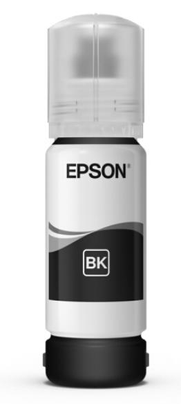 爱普生(EPSON) 004黑色墨水瓶(适用L3106/L3108/L3115/L3116/L3117/L3118/L3119/L3156/L3158)