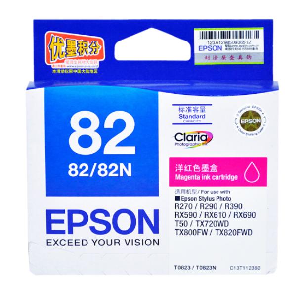 爱普生T0821墨盒 EPSON r290 R390 tx820fw R270 82N T0823洋红色墨盒